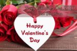 happy valentine's day 2020 valentine's day gifts, lovers day gifts,