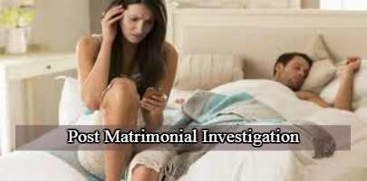 hire private investigator, investigate my wife, private investigator, investigation charges, post matrimonial investigation, post matrimonial,